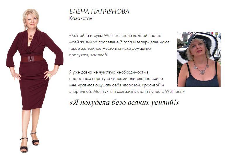 Елена П