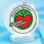 """Wellness продукты награждены премией """"Здоровое питание"""""""